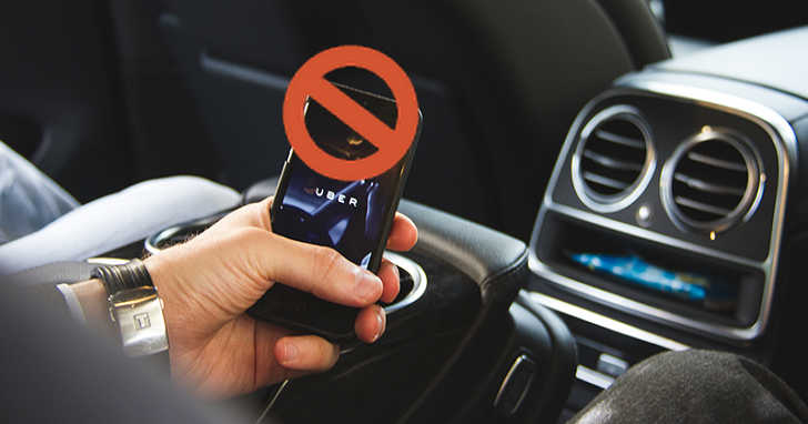 Uber終於被罰怕了?官方宣布宣佈下月撤出澳門
