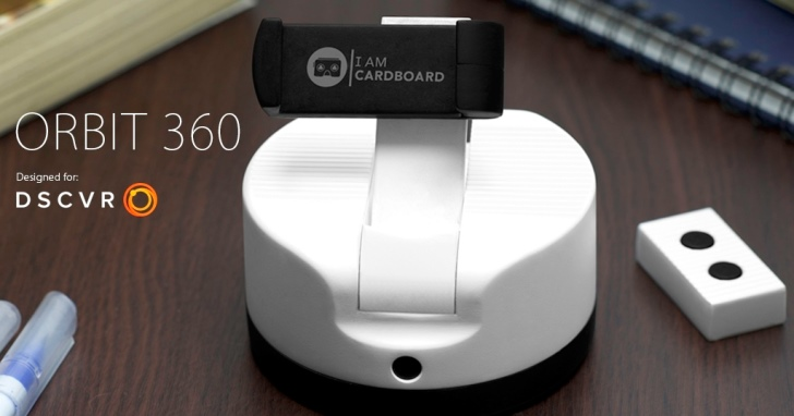 VR全景神器,Orbit 360讓你輕鬆拍、輕鬆看