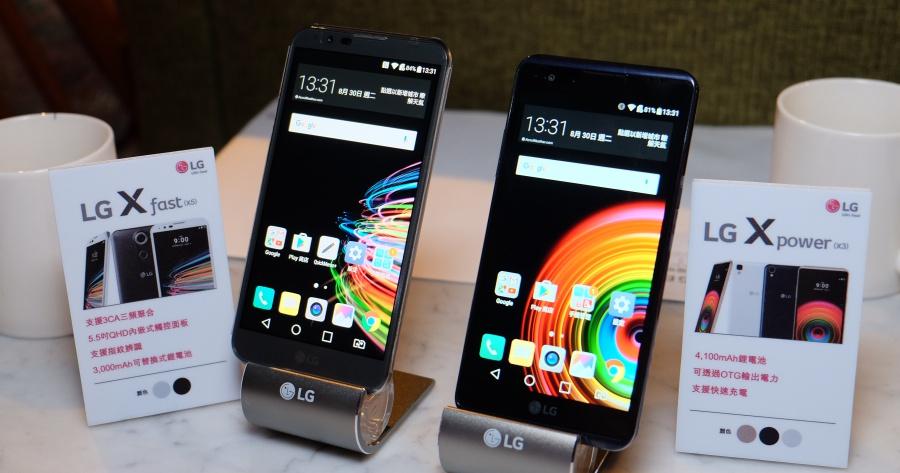 最平價 3CA 手機登場,LG 推 X Fast、X Power 新機