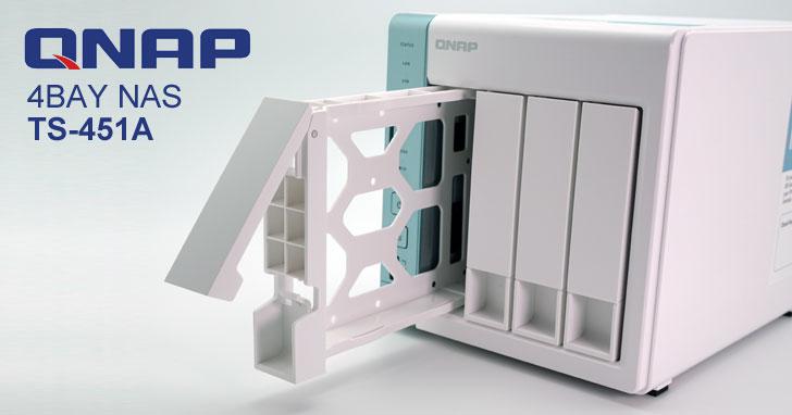 非典型NAS,搭配多元化應用更具可玩性:QNAP TS-451A產品功能與評測分享!