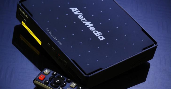 AverMedia EzRecorder 310- 免用電腦,支援剪接及預約錄影