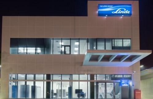 林德在臺灣設立新電子氣體研發中心