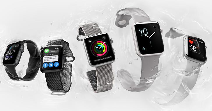 蘋果發表 Apple Watch Series 2,將有陶瓷版、防水 50M,但續航力依舊