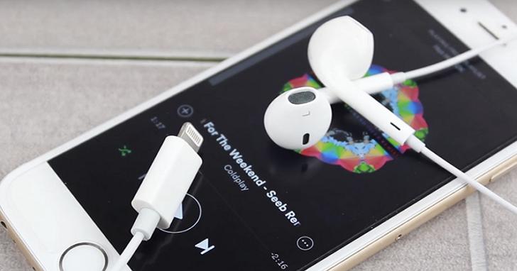 在蘋果堵住 iPhone 7 耳機孔的背後,耳機廠商的數位音樂解碼戰爭正在開始
