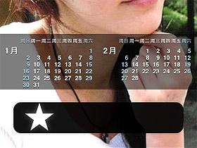 自製 iPhone 月曆桌面:Quick Calendar