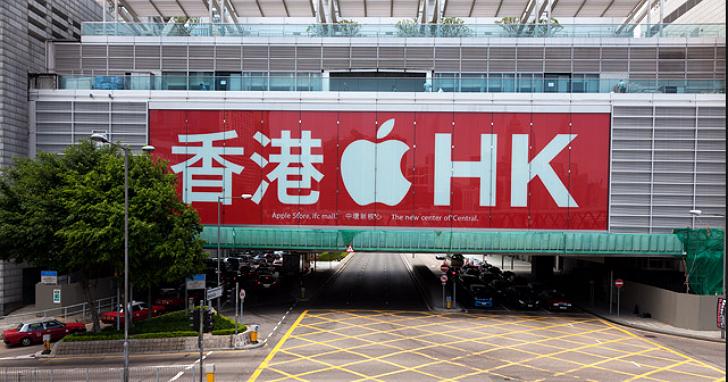 為了對付香港的iPhone 黃牛,蘋果取消香港 Apple Store 免費退換貨服務