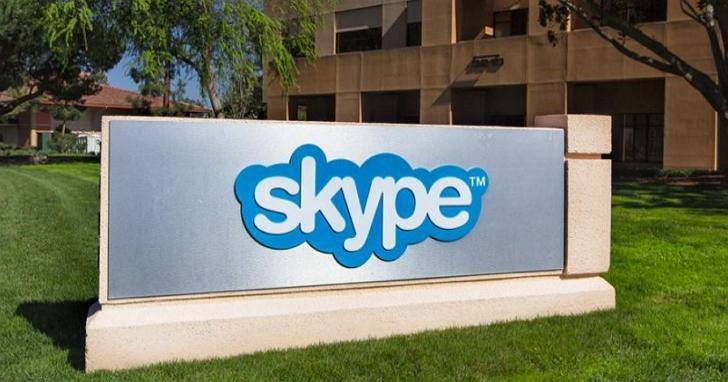 Skype 的沒落:微軟將關閉 Skype 倫敦總部,計劃裁員數百人