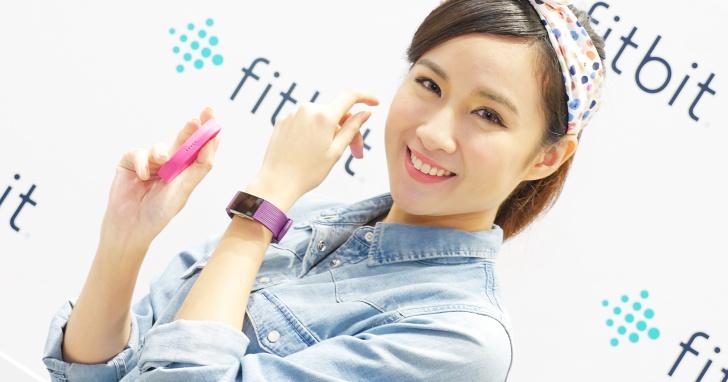 Fitbit 台灣終於也買得到,推出新款 Flex 2 手環、Charge 2 手錶強化運動功能
