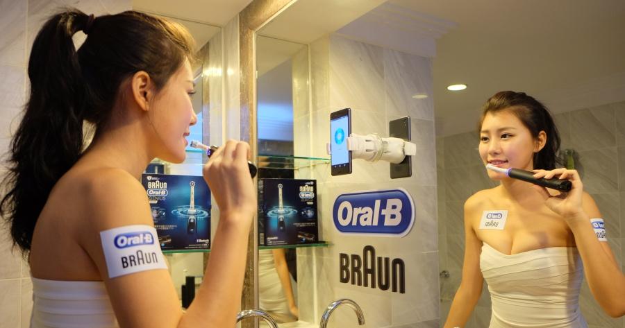 百靈推出 Oral-B 超智慧電動牙刷,可分析刷牙時間、建議刷牙方式