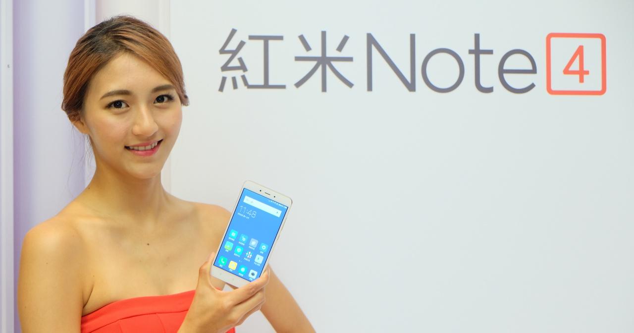 紅米 Note 4 明日(9/27) 開賣,採聯發科 X20 十核心處理器,售價 5,999 元