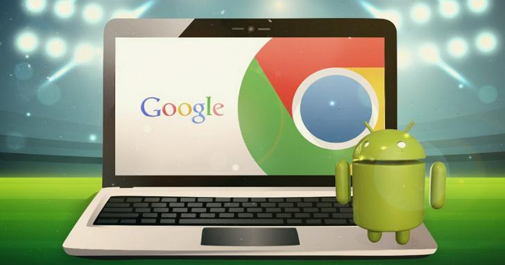 Android 將於10 月發表「八年來最重要的消息」,推測將推出Android 與Chrome OS 融合系統