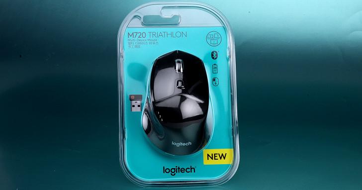 跨平台連線、切換使用,Logitech M720 Triathlon 多工無線滑鼠試用