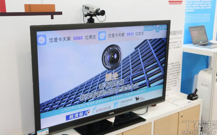 台北國際發明展中的MIT成果:監視器能分辨來客是男是女、能幫助長者從椅子上站起來不吃力的智慧椅