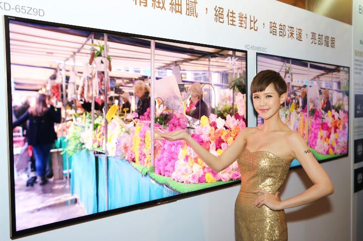 Sony BRAVIA 超4K HDR液晶電視旗艦級Z9D系列登場,65吋199,000元起