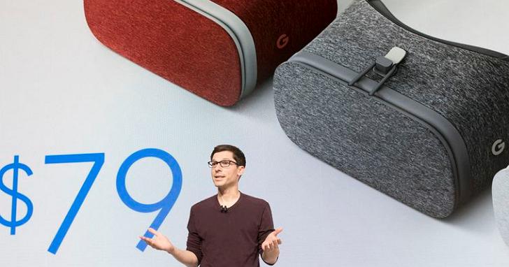 Google的VR眼鏡「Daydream View」亮相,附帶可觸控的體感遙控器是亮點