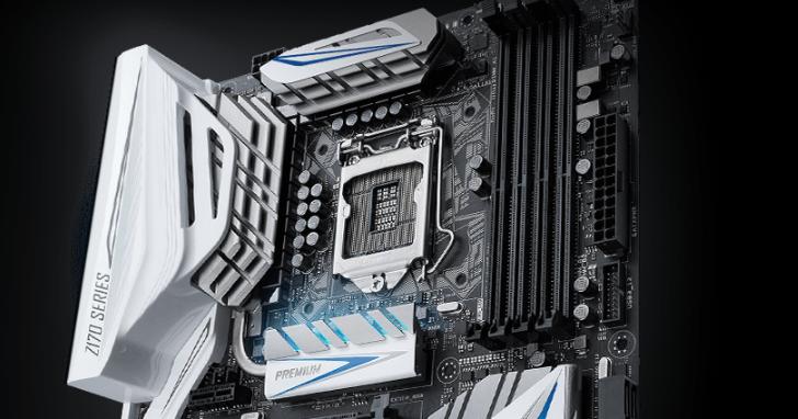 準備迎接 Kaby Lake 到來,Asus 等主機板廠釋出新 BIOS 因應
