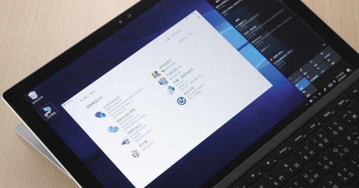 【Windows 10 強力密技】系統優化篇- 啟動內建優化程式,釋放更多系統效能