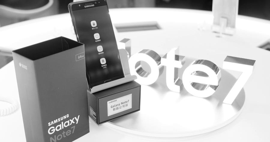 台灣三星 Galaxy Note 7 退貨、換購方案出爐,即日起開始受理