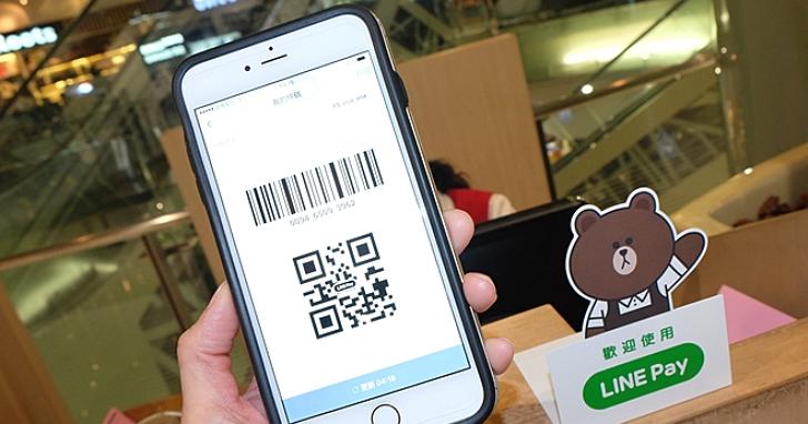 LINE Pay 進軍全家便利商店!可用LINE Pay直接付款,年底前享6%點數回饋並送貼圖