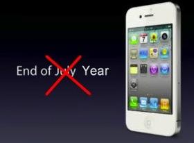 白色 iPhone 4 有影?現身德國 Vodafone 庫存系統