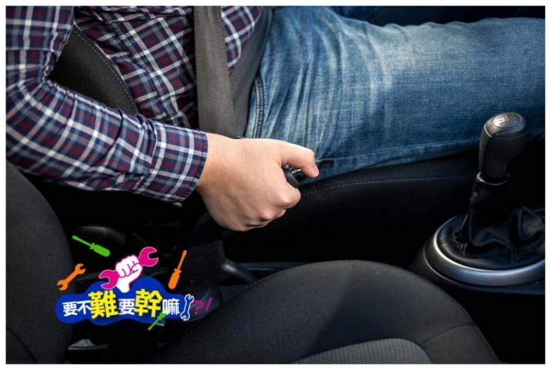魔鬼藏在細節裡!停車簡單口訣讓你避免變速箱跟你鬧脾氣