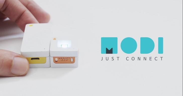 磁吸積木套件,MODI讓你輕鬆打造物聯網裝置