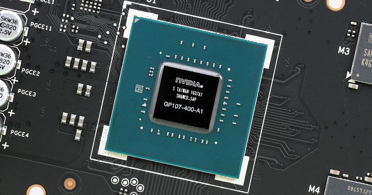 免插電遊戲、影音娛樂俱佳,NVIDIA GeForce GTX 1050 Ti/1050 實測