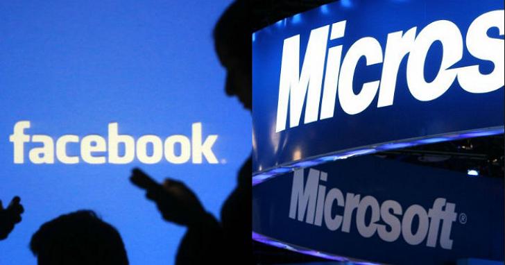 如果微軟當年買下了 Facebook……