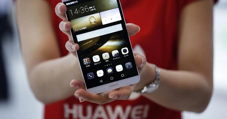 中國智慧手機市場排名大洗牌!華為、小米、蘋果第三季銷量跌落至三、四、五名