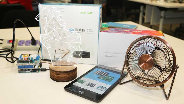 透過物聯網控制小夜燈和風扇!宏碁雲教授雲端園遊會活動花絮