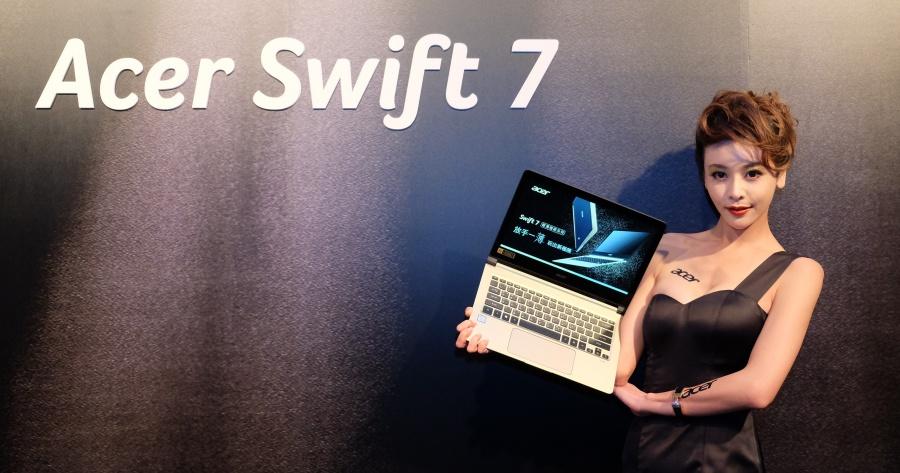 宏碁超輕薄筆電 Swift 全系列 11 月上市,售價 18,900 元起