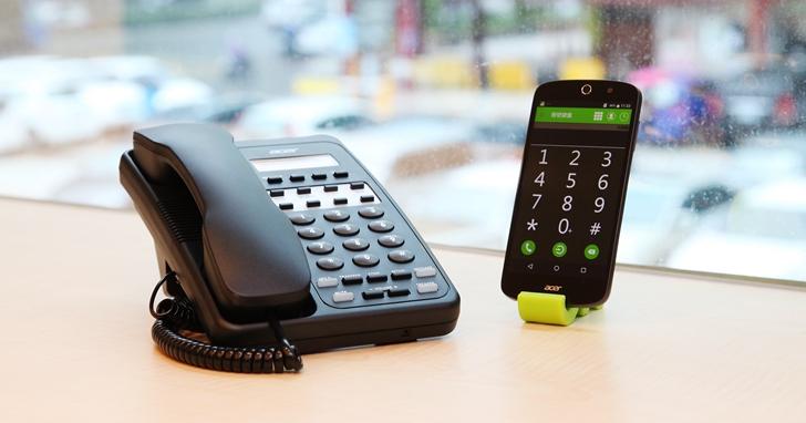 商務電話一通不漏!手機、桌機共振的「abPBX」將帶來中小企業的電話革命