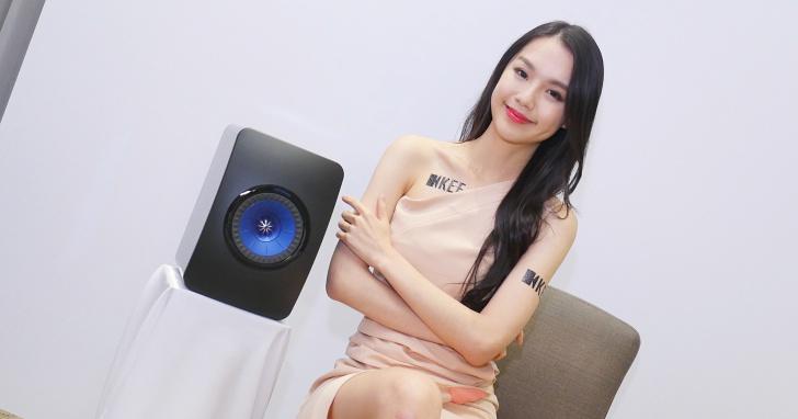 KEF 推出主動式 Hi-Res 無線喇叭 LS50 Wireless,售價 95,000 元