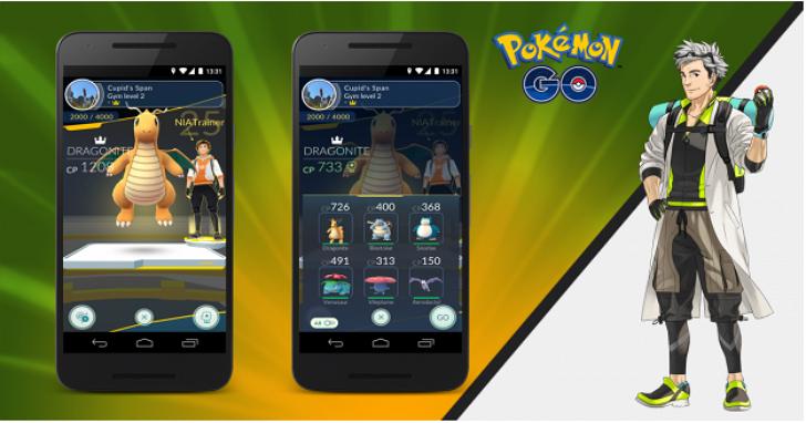 Pokémon GO 推出更新,旁觀者不能再「趁虛而入」佔領空白道館