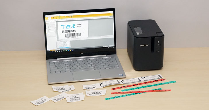 企業必備的管理神器:Brother PT-P950NW 專業無線行動標籤機開箱評測!