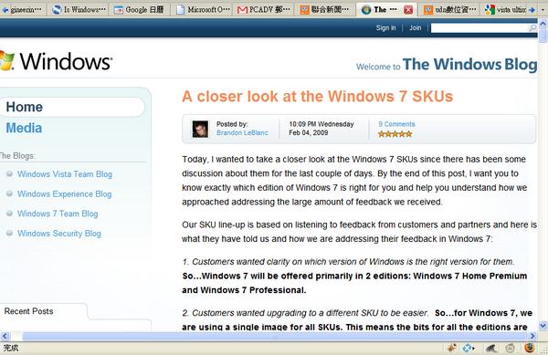 Windows 7 就這樣賣