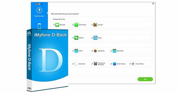 手機雖然貴,資料價更高!iOS 資料救援神器 iMyfone D-Back