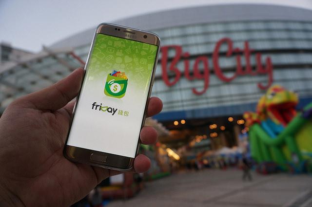 【friDay錢包的好,不能只有我知道之密技集錦!】網羅眾多資深網友回饋心得,跟著T小編一起邁向行動支付的未來吧!