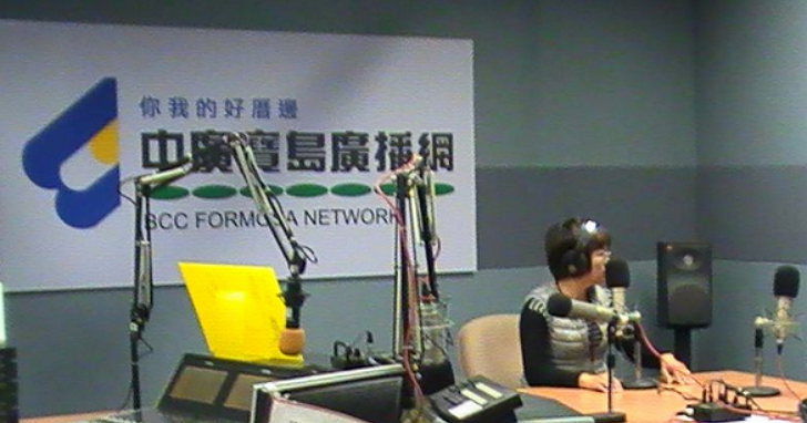 NCC回收中廣兩頻道,中廣寶島網、音樂網明年3月將廢止