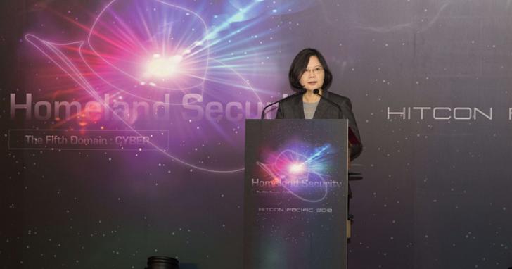 台灣駭客年會 HITCON Pacific 2016 ,超過30位專家剖析國家層次全球最新資安戰略