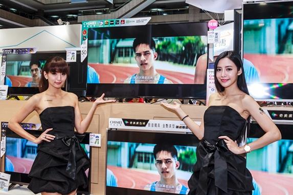 2016 資訊月展場速報!CHIMEI 展區 4K HDR 液晶電視領軍打頭陣,白色家電美麗全登場