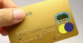 你的信用卡只要卡號被別人知道,駭客能在六秒鐘內破解你的信用卡到期日以及檢查碼