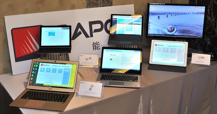性能測試標竿軟體 BAPco 登台,盼吸引更多成員加入聯盟