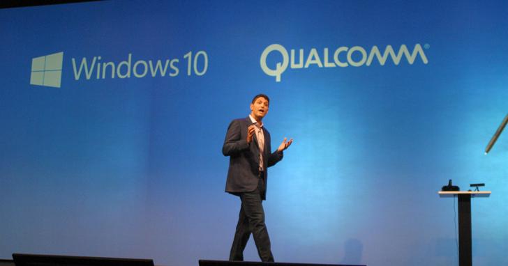 微軟與高通宣布重大合作計畫,大批驍龍處理器的Win 10裝置即將出現 | T客邦