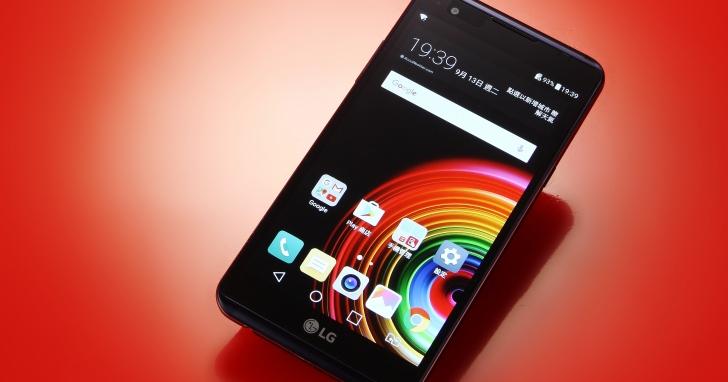 LG X Power- 可為其他裝置反充的大電量手機