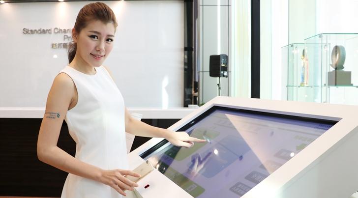 渣打銀行推出 iWealth 數位旗艦服務,提供「高資產客群」六星級數位尊榮待遇