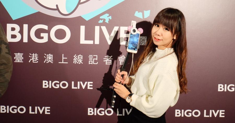 新加坡 BIGO Live 直播平台登場,遊戲、Coser、旅遊直播全都有