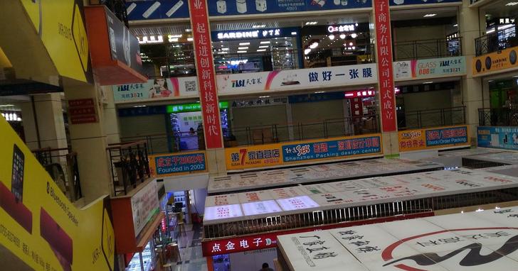T小編前進深圳華強北2016版,逛遍奇葩3C產品大本營之不專業攻略(下)