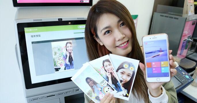 今天開始到1/3日前,你去7-11 ibon可以免費將美圖秀秀App拍下的照片印出明信片!