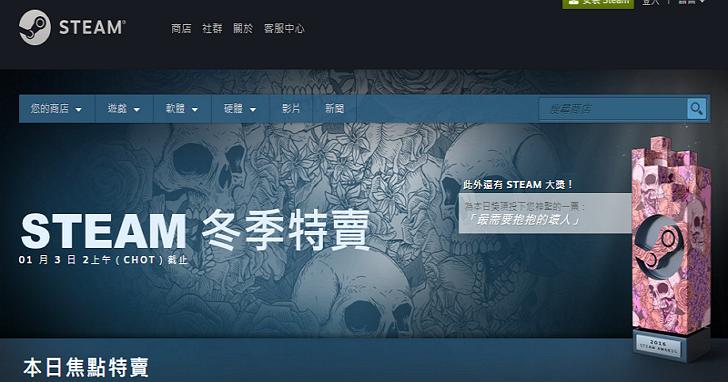 Steam 冬季特賣怎麼選?20款電腦玩物站長私房推薦的特價遊戲